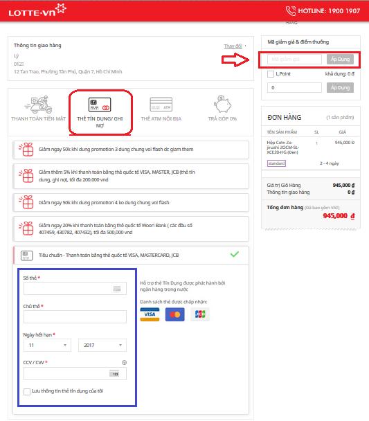 Hướng dẫn thanh toán bằng thẻ tín dụng, thẻ ghi nợ lotte.vn