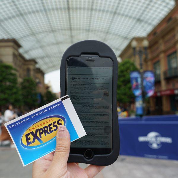 Vé Express Pass trên hình không bao gồm trong vé vào cổng của bạn