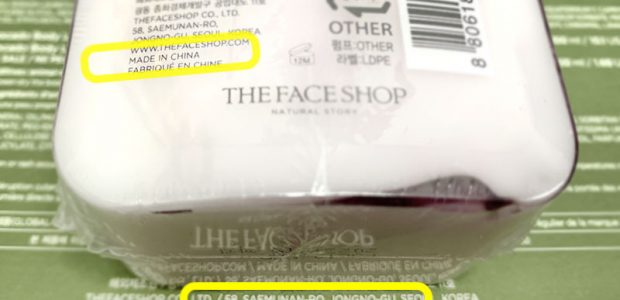 The Face Shop Made In China